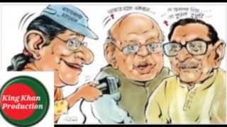 Bangladesh Funny Politics(song)