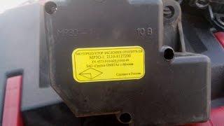 Замена моторедуктора заслонки отопителя(Появился треск в районе печки под капотом,надо устранять так как стало холодать., 2014-10-15T04:50:17.000Z)