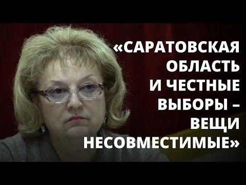 Выборы 2018. Коммунисты