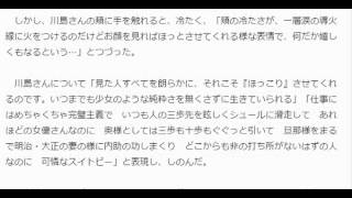 大黒摩季 友人・川島さん追悼「頬の冷たさが、一層涙の導火線に火をつけ...