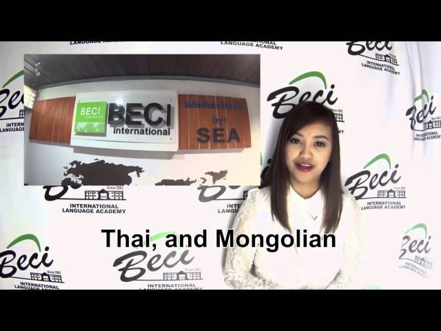菲律賓避暑勝地的『碧瑤-BECI』/EZGO 易格遊學