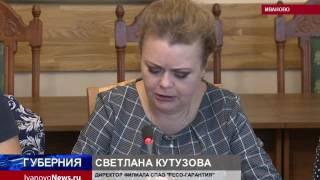 АГЕНТ РСА. ПОЛИСЫ ОСАГО