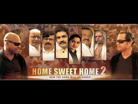 Home Sweet Home 2 Trailer