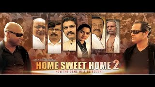 Home Sweet Home 2 Trailer