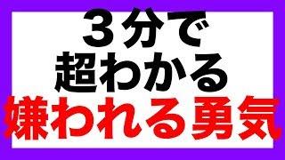 【ブログ】年収1億円の23歳と出会って人生が激変して、社長になった...