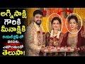 Agnisakshi Serial Heroine Gowri Real Husband Relation Between Navya Swamy and Aishwarya Pisse 