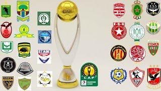 ترتيب الأندية الأكثر تتويجا بلقب دوري أبطال أفريقيا