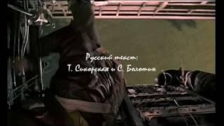 Бомбардировщики - Утёсов (USSR)(YouTube заявляет, что: Ваше видео Coming In On The Wing And A Prayer / Бомбардировщики Jazz может содержать материалы, права..., 2011-04-08T19:35:50.000Z)