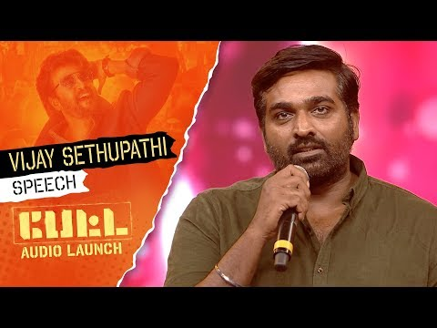 Vijay Sethupathi's Speech | PETTA Audio Launch
