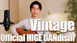 Vintage (Official HIGE DANdism) Cover【Japanese Pop Music】