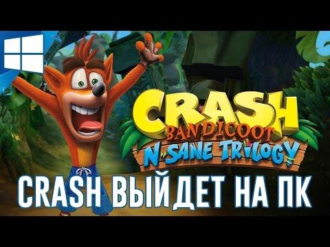 Crash Bandicoot N. Sane Trilogy выйдет на PC