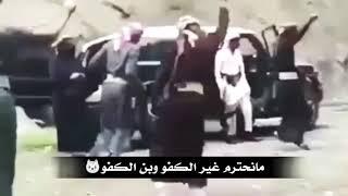كفو كفو// حنا بدو // افضل شيله ابو حنظلة 2020
