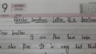 Rakshabandhan letter to brother (rakshabandhan letter to brother from sister)
