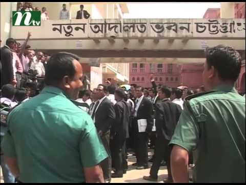 Chittagong courtroom lawyers blows