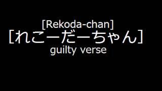 [UTAU] Guilty Verse [れこーだーちゃん Rekoda-chan]