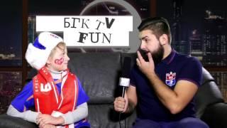 БГК TV FUN : Лига Чемпионов. БГК-Кристианстад.