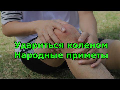 К чему болят колени приметы