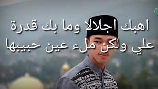Cinta dalam diam syairan santri salafi by DPS SANTRIYAH