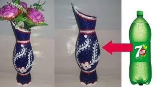 how to make flower vase with plastic bottle  bottle craft ideas   dustu pakhe