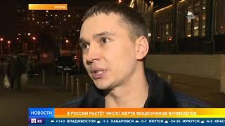 РЕН-ТВ Вечерние новости. От 19.02.2020