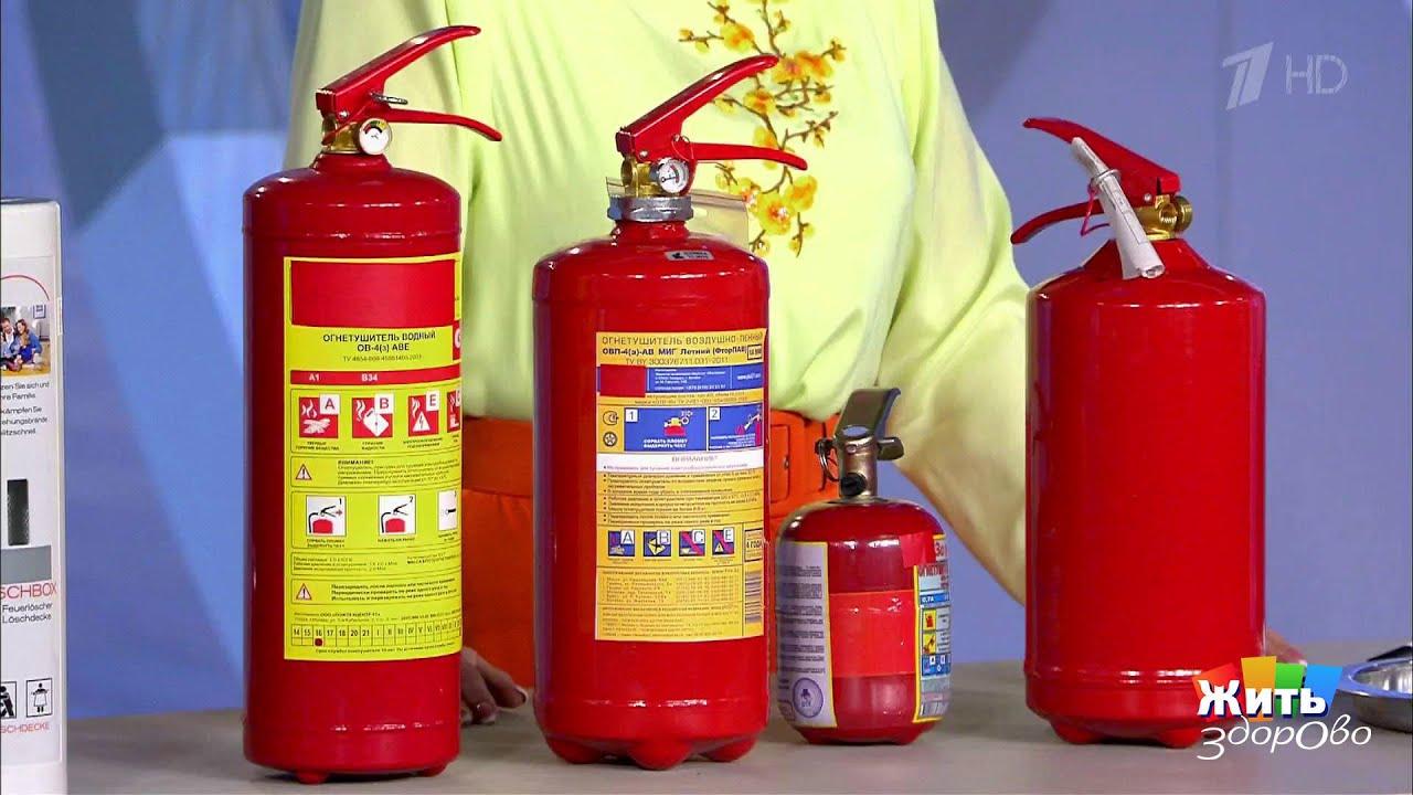 Как сделать огнетушитель для ребенка