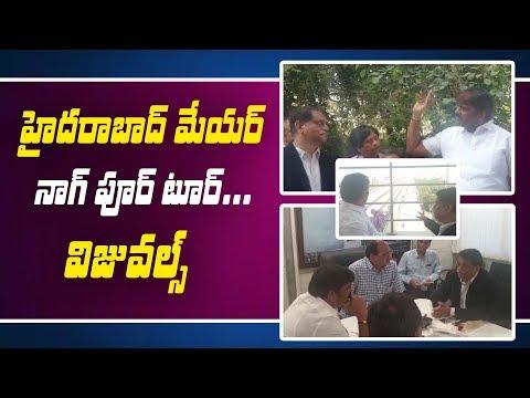 Mayor Bonthu Rammohan Nagpur Tour   Arvind Kumar IAS   Telugu News Updates   GT TV