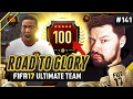 PLAYING THE TOP 100 FUT CHAMPS! - #FIFA17 Road to Glory! #141