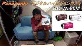 【商品レビュー】Panasonic デジタルハイビジョンカメラ HC-W580M ハイビジョン 検索動画 7