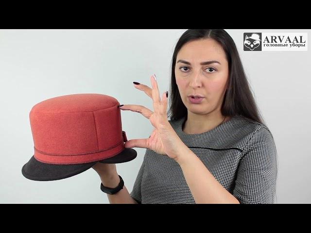 Шляпа, Искорка Брикбрун