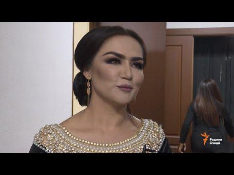 Ахбори Озодӣ аз 15-уми ноябри соли 2019