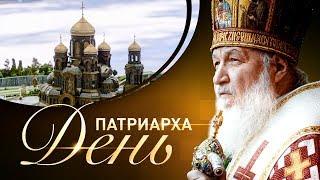 Освящение закладного камня в основание главного храма Вооруженных сил РФ
