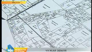 видео От чего зависит стоимость работ по межеванию земельного участка?