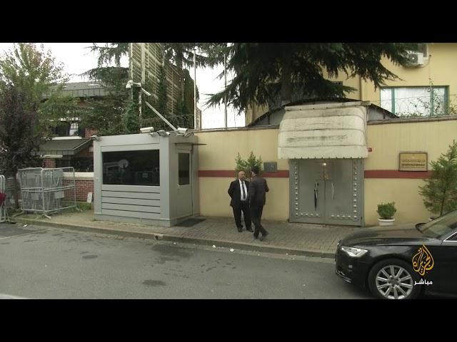 #شاهد ما حدث أمام القنصلية السعودية قبيل وصول فريق التحقيق بقضية #خاشقجي