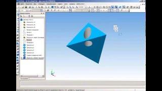 Построение тетраэдра в Компас-3D