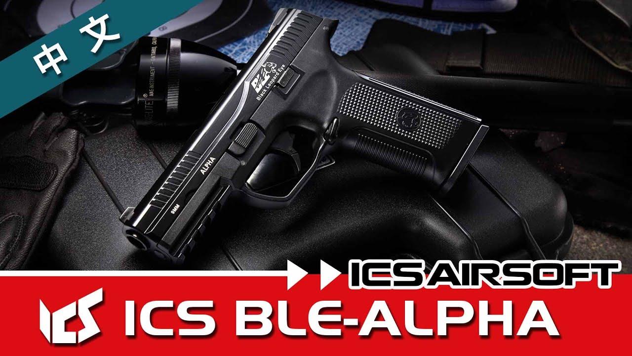 ICS BLE-XAE Ambidextrous Duty Size GBB Airsoft Pistol (Color: Black)