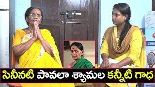 Download lagu Sridevi Helping For Actress Pavala Shyamala | Sridevi Helping Nature | Part 1 | Ms Sridevi