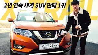 [디자인] SUV 2년 연속 세계 1위! 닛산 X-트레…