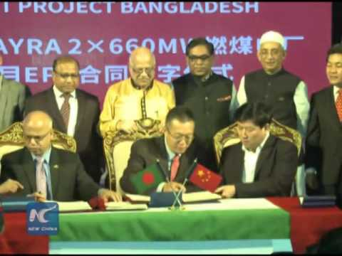 Bangladesh-China joint venture to invest $1.56 bn in power plant