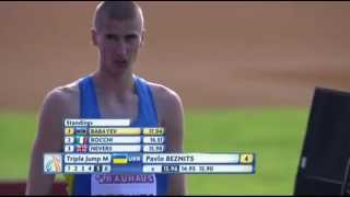 Павел Безнис 16.10 - European Athletics Junior Championships 2015 (Eskilstuna)