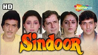 Sindoor (1987)(HD & Eng Subs) Govinda - Jaya Prada - Neelam - Shashi Kapoor - Jeetendra -Hindi Movie