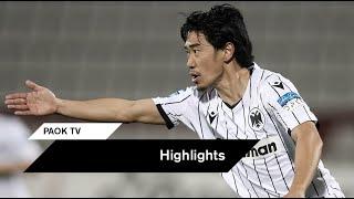 The Kagawa Cam - PAOK TV
