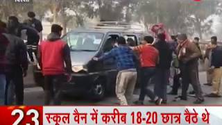 Headlines: School Van Overturns In Delhi's Mangolpuri, 3 Children Injured