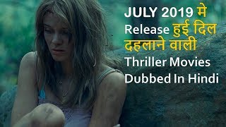 Top 10 Thriller Movies Dubbed In hindi July 2019 | On Internet
