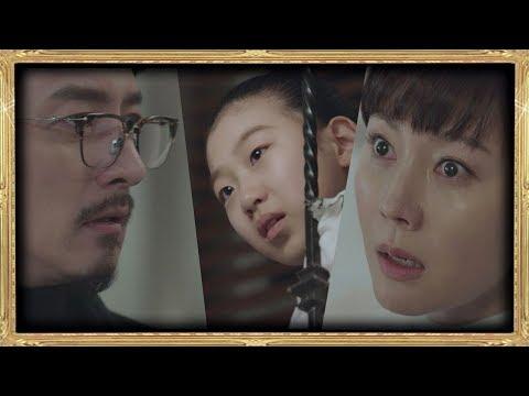 """[폭로] """"아빠가 사람이야?"""" 혜나가 딸임을 알게 된 정준호(Jung Joon-ho) SKY 캐슬(skycastle) 16회"""
