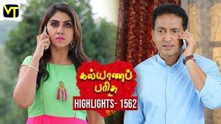 Kalyana Parisu 2 Tamil Serial | Episode 1562 Highlights | Sun TV Serials | Vision Time