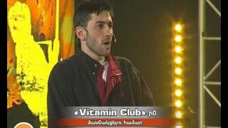 Vitamin Club 77 - Faylabazarum (Garik Papoyan, Gor Barseghyan)