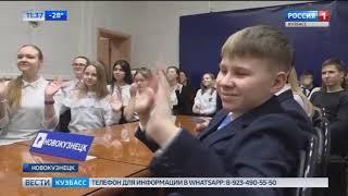 В Новокузнецке прошел Всероссийский урок химии