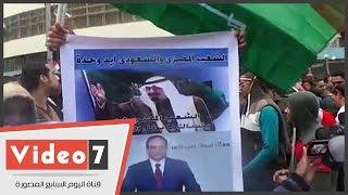 المحتفلون بذكرى ثورة 25 يناير يرفعون الأعلام المصرية والسعودية أمام