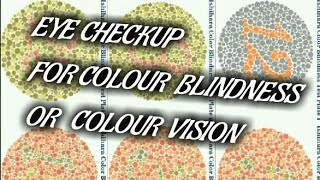 CHECK COLOUR BLINDNESS FOR AIRFORCE  MEDICAL