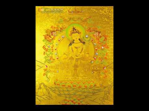 (觀世音菩薩) Namo Guan Shi Yin Pusa